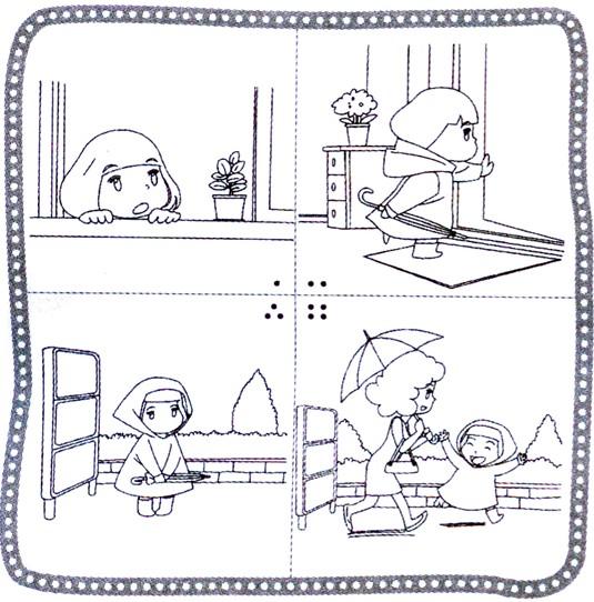 小学生二年级优秀作文 看图写话 接妈妈